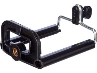 Verstellbarer Stativ Adapter für Smartphones ohne 1/4 Stativgewinde