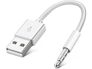 iPod shuffle USB Kabel zum Aufladen und Musik iTunes synchronisieren