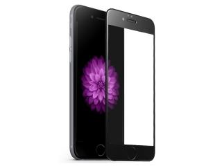 iPhone 7/6S/6 iVisor HD Panzerglas Real Glass mit Rahmen Frame schwarz