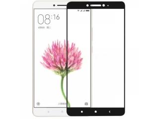 Xiaomi Mi Max 2 100% Vollbild Panzerglas Schutzfolie 0.23mm 2.5D
