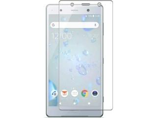 Sony Xperia XZ2 Glas Folie Panzerglas HD Schutzglas Screen Protector