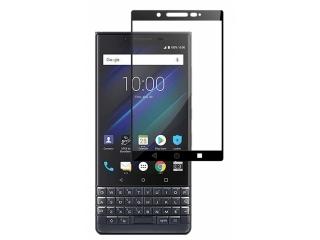 Blackberry Key2 100% Vollbild Panzerglas Schutzfolie 0.23mm 2.5D
