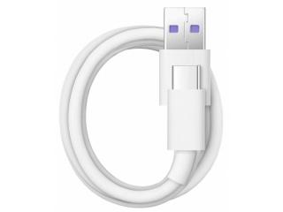Huawei SuperCharge USB-C Kabel AP51 für Huawei P30 Pro, Mate 20 Pro