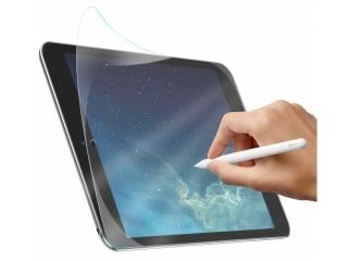 Baseus Paper-Like iPad mini 2 / 3 Folie wie echtes Papier Feeling