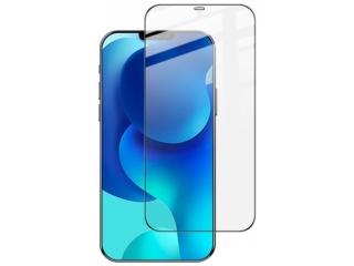 iPhone 12 mini Glas Folie Panzerglas Schutzglas Screen Protector