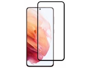 Samsung Galaxy S21 100% Vollbild Panzerglas Schutzfolie 0.23mm