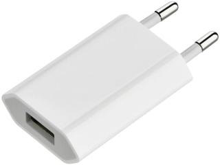 USB Netzteil Ladegerät für iPhone / Samsung / Android - weiss