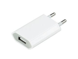 USB Netzteil Ladegerät für iPhone / iPod / Samsung / Xperia - weiss