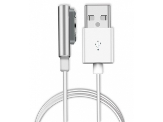Sony Xperia Z3/Z3 Compact Aluminium Magnet USB Kabel HQ + LED weiss