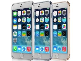 iPhone 6/6S Plus G-Case Aluminium Bumper Case Cover Schutz Silber
