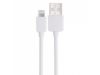 REMAX iPhone 7 / 8 Lightning High Speed Charge & Sync USB Kabel weiss