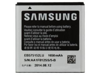 Samsung Original Li-Ion Akku Batterie für Galaxy S (EB575152LU)