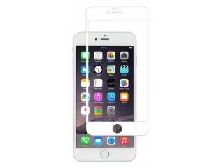 iPhone 6 Plus iVisor HD Panzerglas RG Real Glass mit Rahmen Frame - weiss