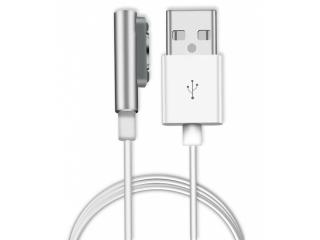 Sony Xperia Aluminium Magnet 2 Meter USB Ladekabel HQ - weiss - mit LED Ladeanzeige - Xperia Z,Z1,Z2,Z3 Compact & Ultra