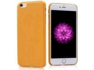 Ultra dünne Leder Hülle für iPhone 6S Plus in Hellbraun - Slim Case