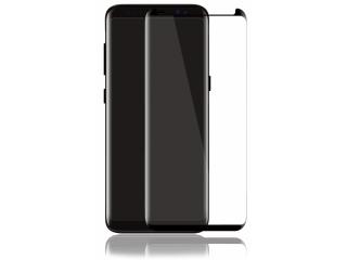 Samsung Galaxy S8 3D Panzerglas Case Friendly Full Coverage - schwarz