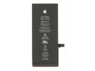 iPhone 7 Original Akku Li-Ionen Batterie 3.8V 1960 mAh APN 616-00259